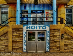 hoito_front_door_hdr